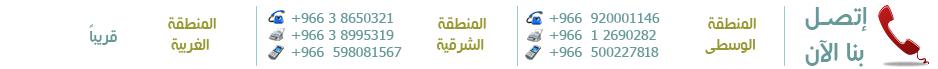 موقع دوارت تدريبة ــ رابط  صناعة الحياة للتدريب والإستشارات 37320719062011.png